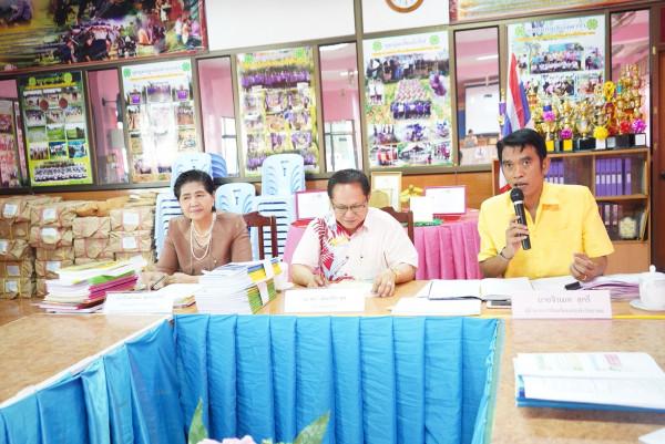ประเมินผลการปฏิบัติงานภาคเรียนที่ 2ปีการศึกษา2561